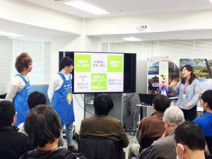 長野移住イベント開催報告「長野市と長野地域による冬の移住相談会(2月24・25日)」