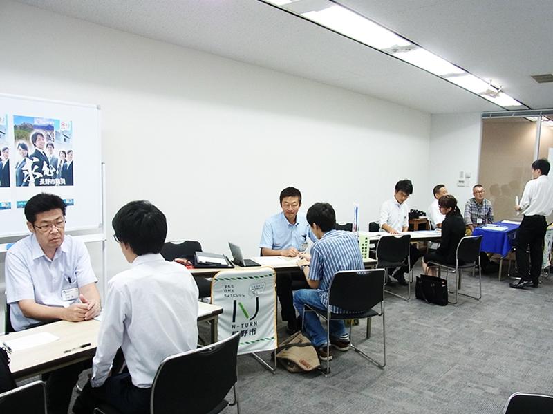 長野市移住イベントの風景