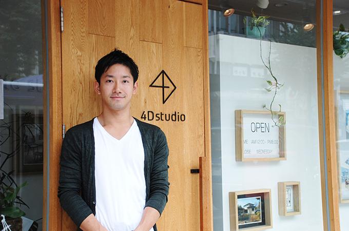 株式会社4D studio Naganoマーケティングディレクター 遠藤和之さん