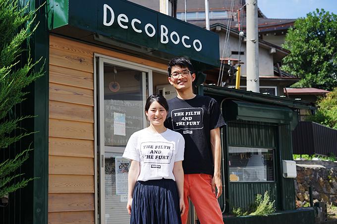 足と靴の修理店 DecoBoco 中尾勇哉さん