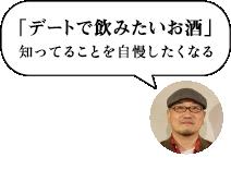 s2_sake03_02