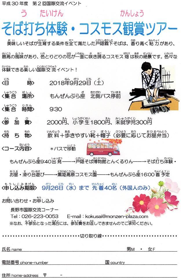 04_n.jpg