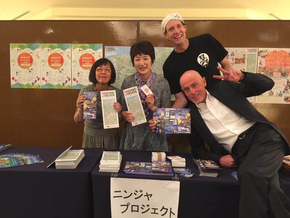 Ninja project JCI event