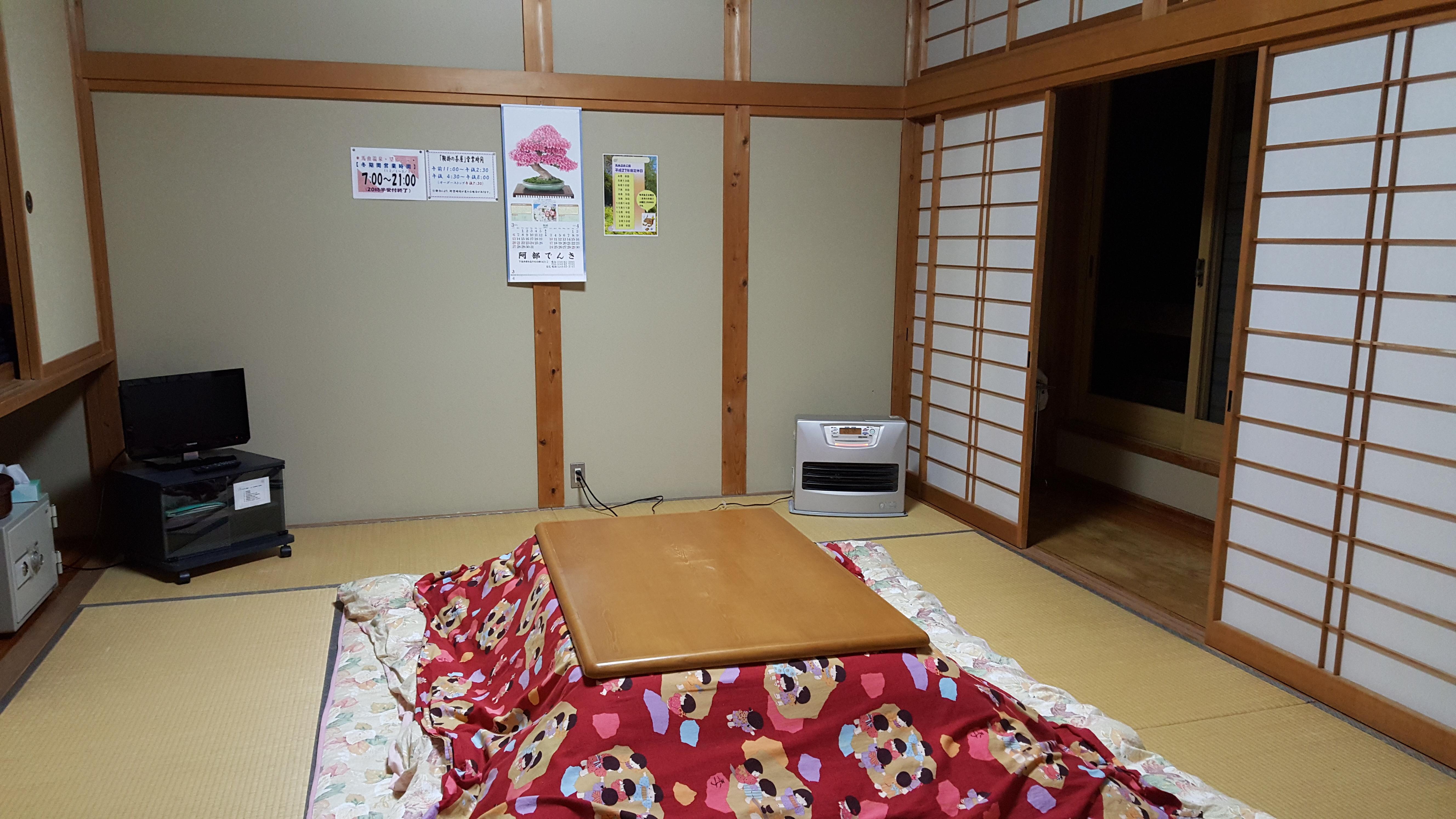 Maguse kotatsu.jpg
