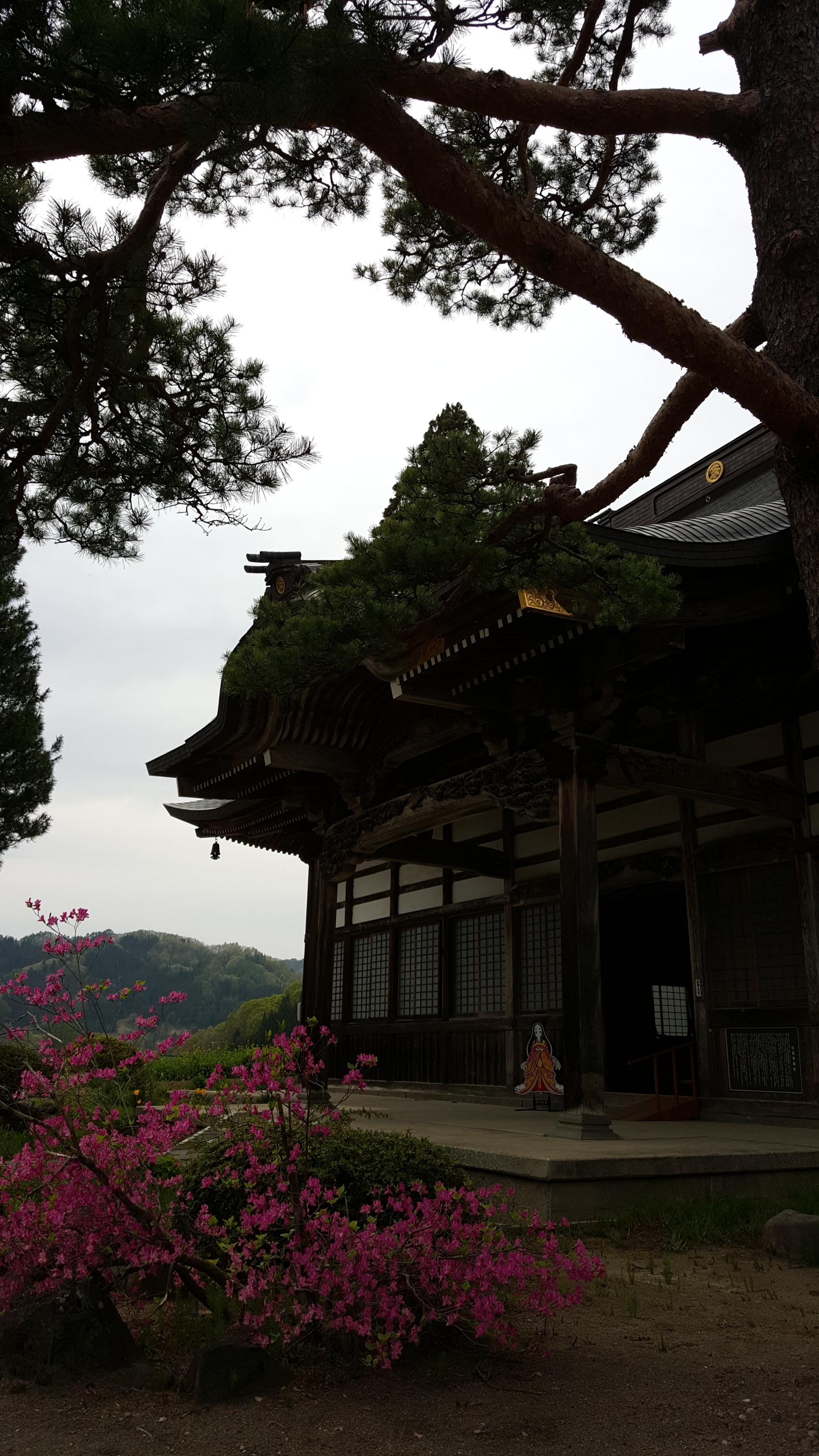 Kinasa Temple