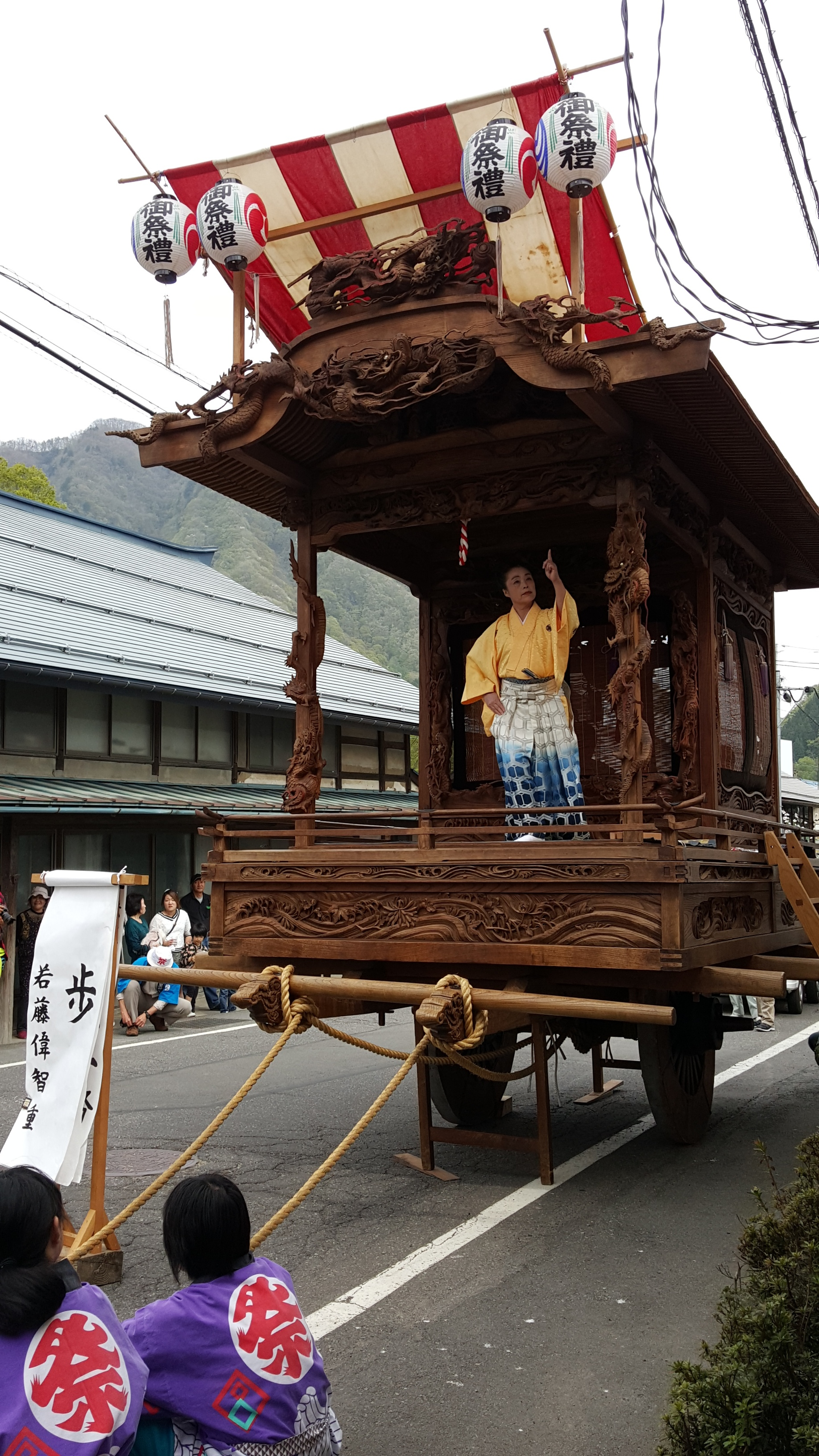 Kinasa Festival