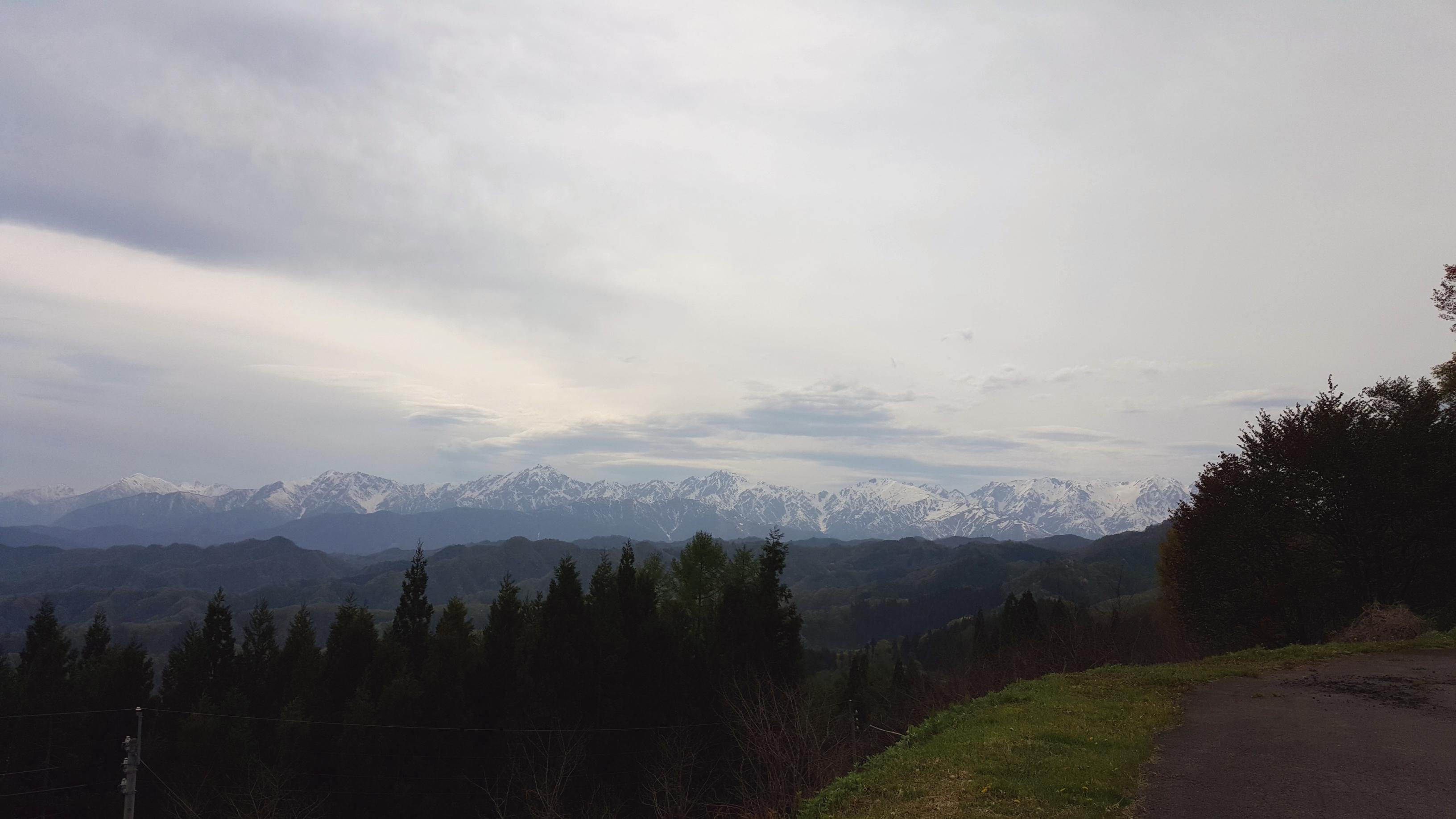 Kinasa Alps 1
