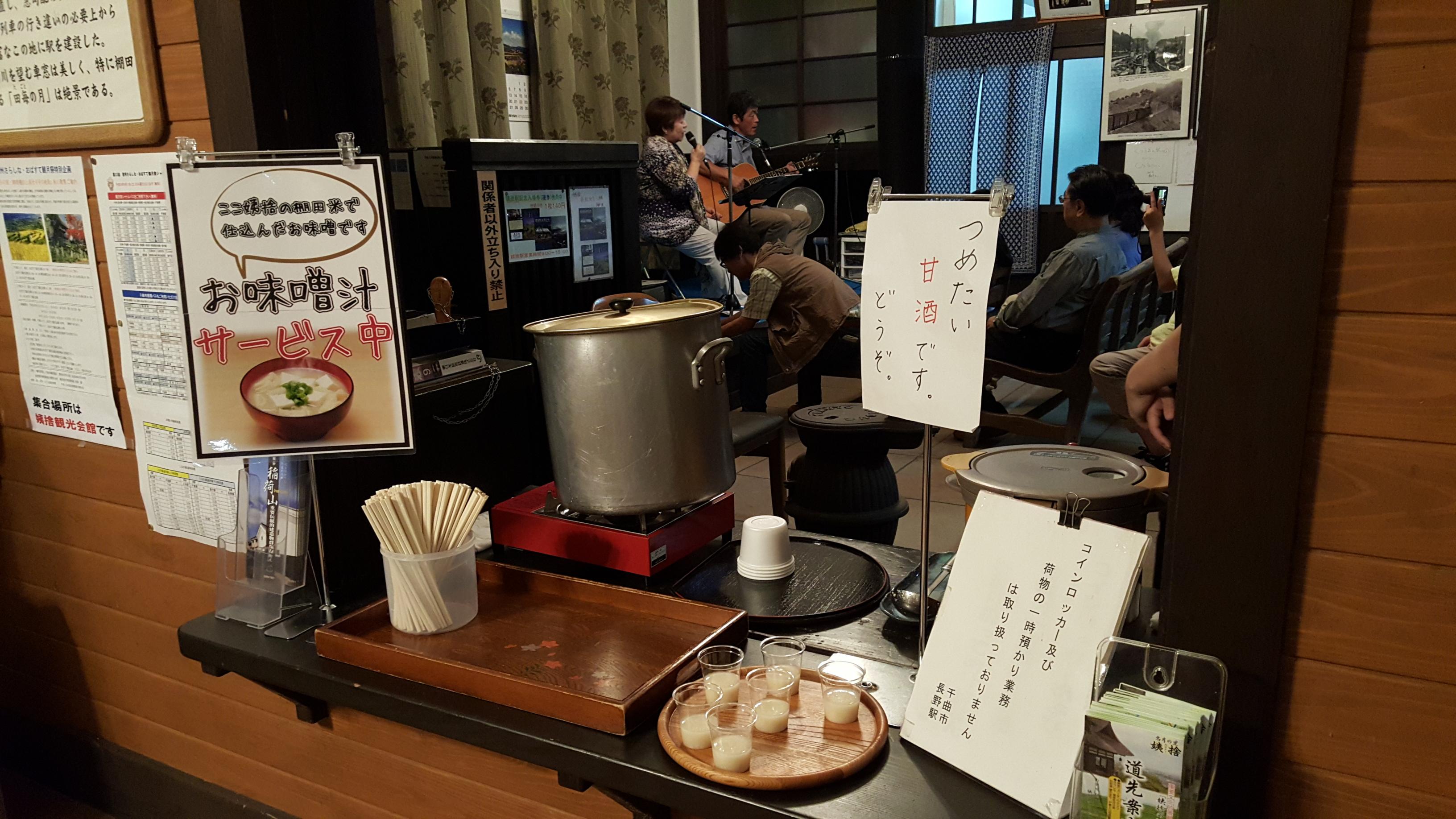 Obasute miso soup