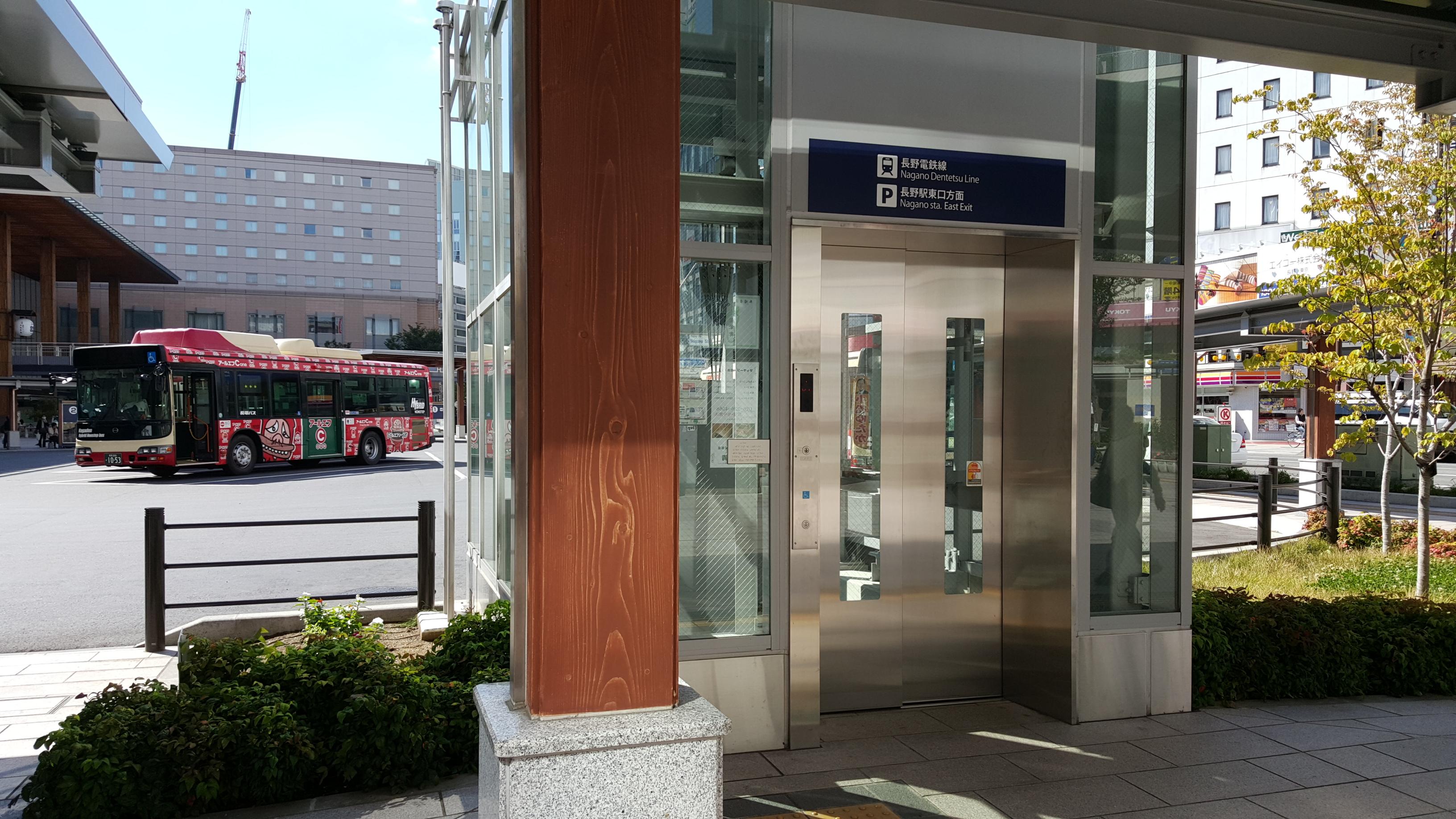 Nagaden Elevator Access
