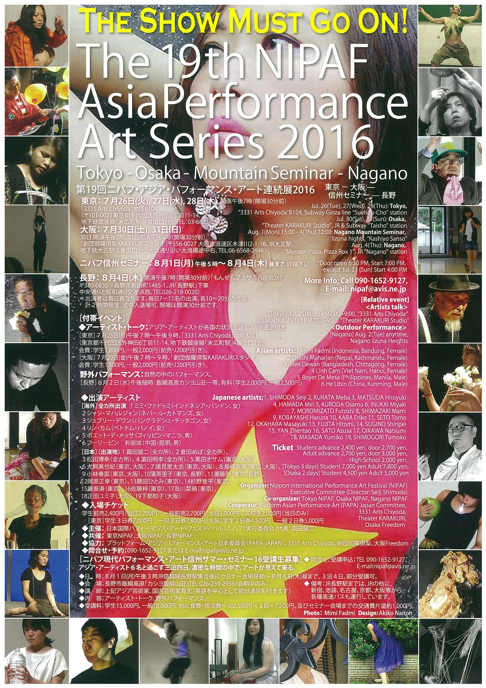 19th AsiaPerformance Art Series.jpg