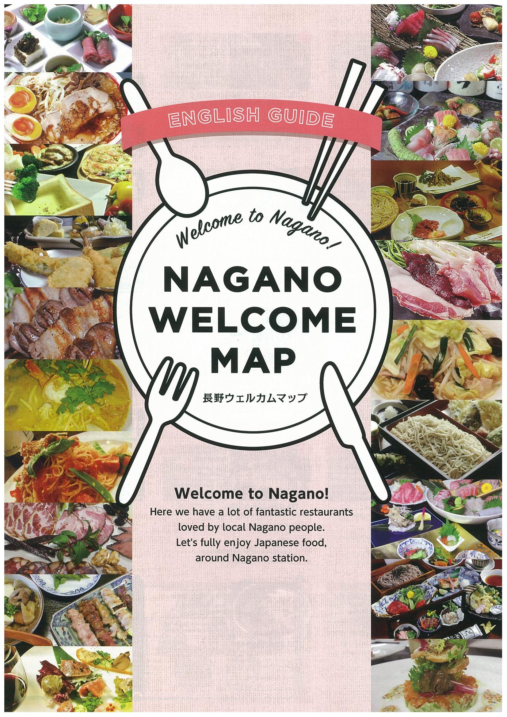 Nagano Welcome Map 1.jpg