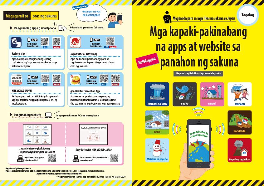 Tagalog1.png