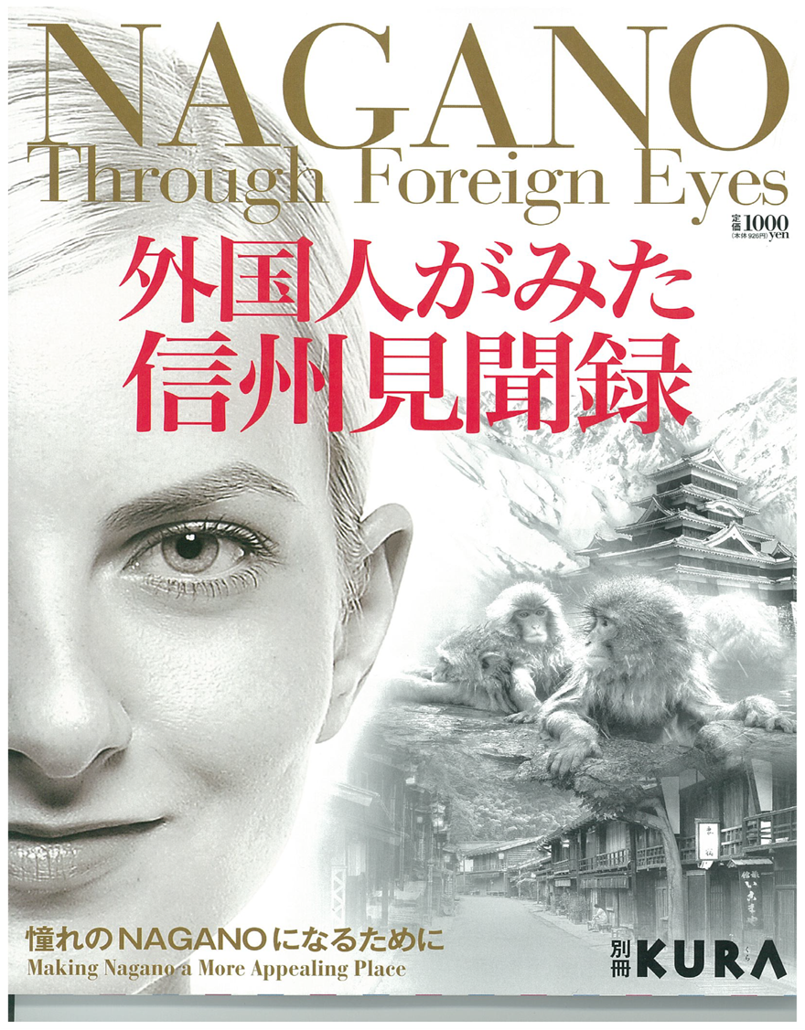 Through Foreign Eyes.png