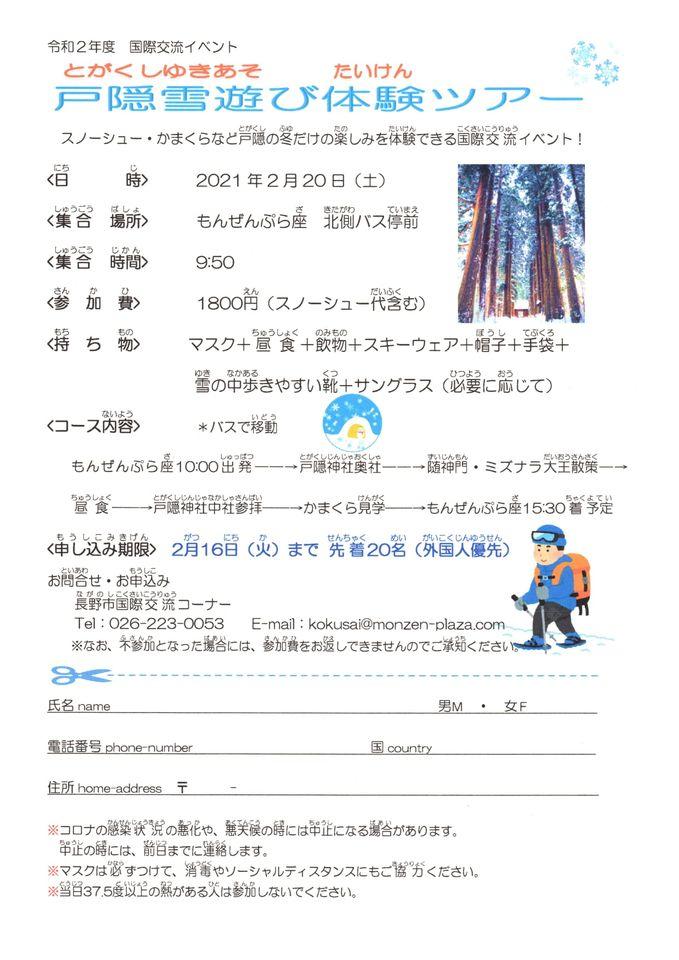 t_o.jpg