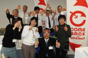【祝1位】移住希望地ランキング2018 長野県が1位になりました
