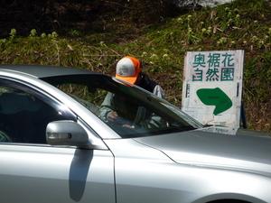 奥裾花自然園2.JPGのサムネイル画像