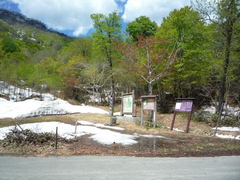 奥裾花自然園4.JPGのサムネイル画像