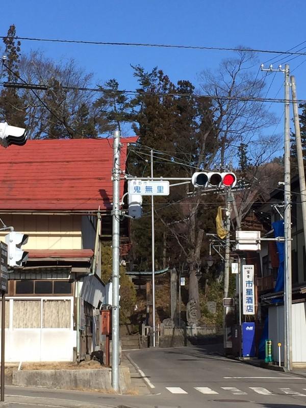 信号.JPGのサムネイル画像