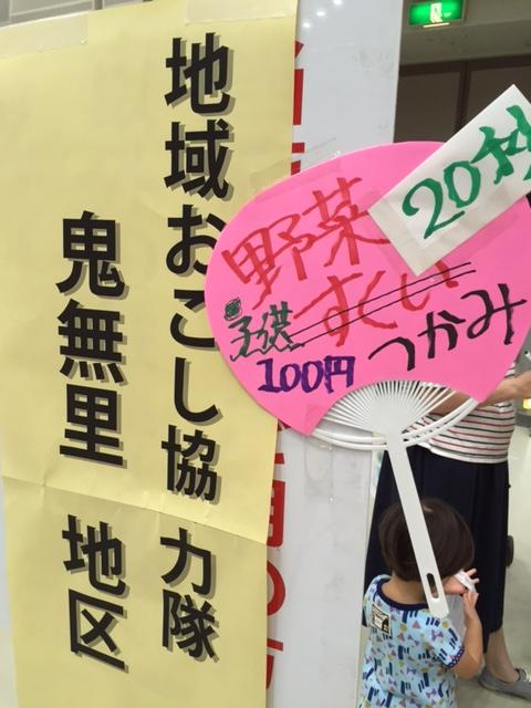 image1まとめ4.JPG