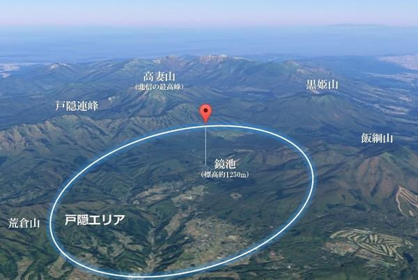 0807_戸隠の遠景写真2.jpg