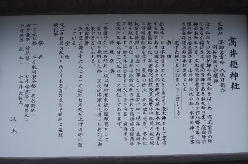 DSC00690[1].JPGのサムネイル画像