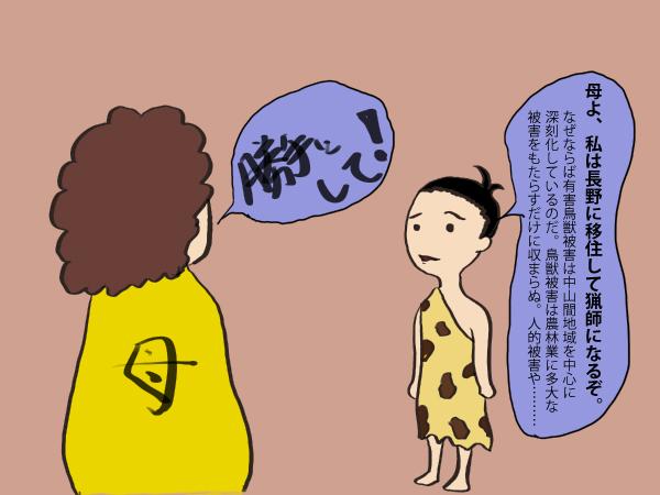 ブログ4.jpg