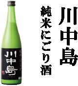 s2_sake01_01