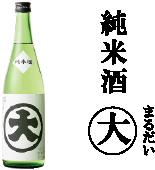 s2_sake06_01