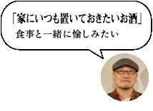 s2_sake06_02