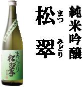 s2_sake07_01