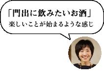 s2_sake07_02