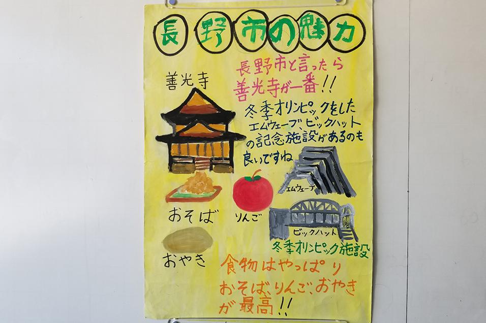 特別賞 林茉紀綾さん(芹田小)