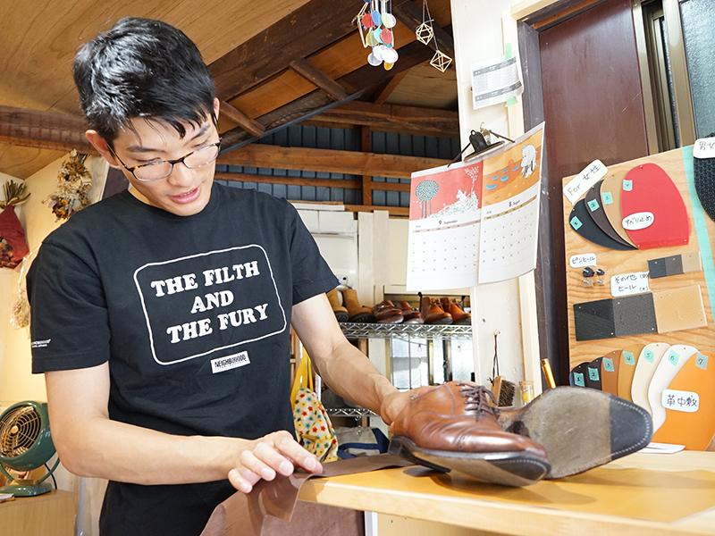 の さん 靴 修理 屋