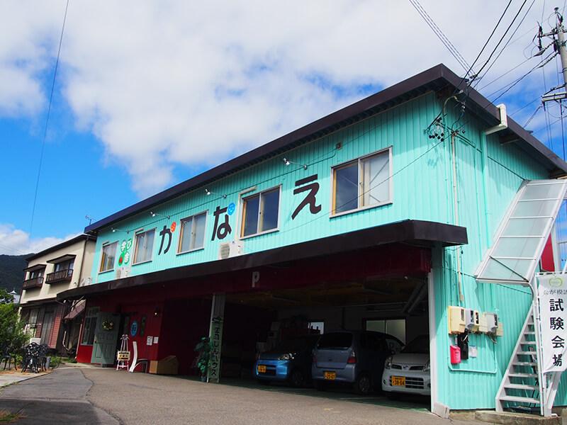鮮やかなグリーンが目印の「カワエキテラス」。2階が塾「学び舎かなえ」、1階の赤い壁部分が「駅前カフェ 和(なごみ)」