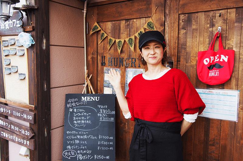 【給食CAFE】HUNGRY外観。「ご来店お待ちしています!」と平野さん