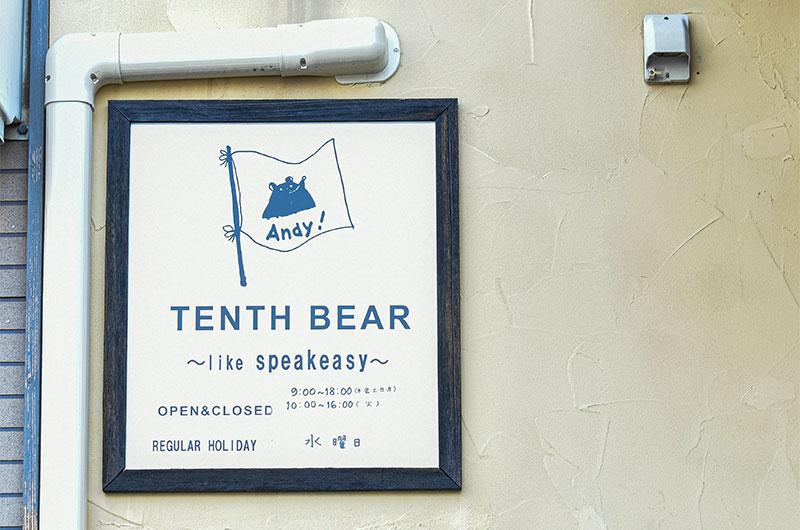 TENTH BEAR看板