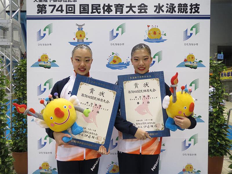 2019年9月に開催された第74回国体優勝時の小林さん・和田さんペア(写真:長野ASクラブ提供)