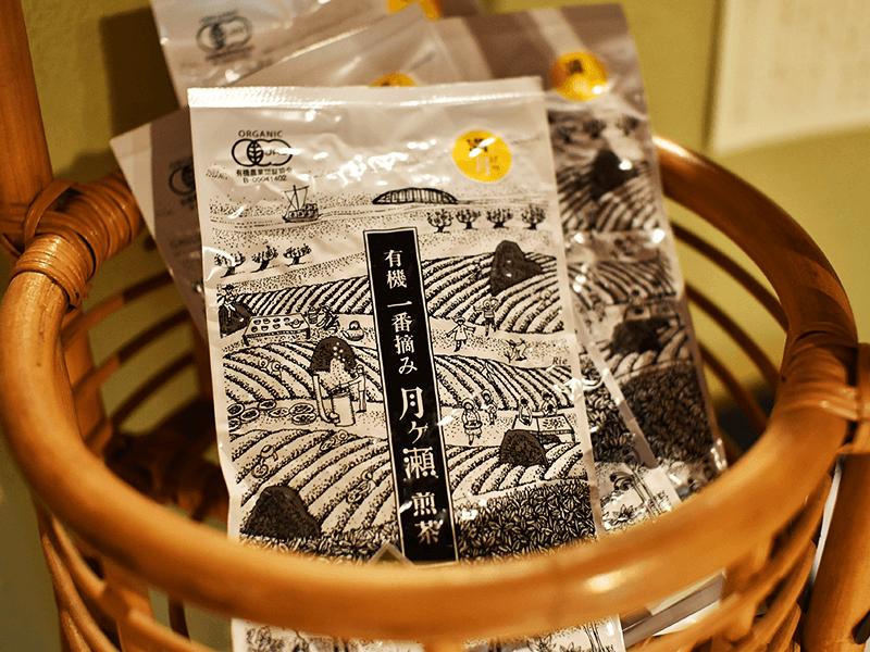「月ヶ瀬健康茶園」の和紅茶はメニューで提供しているほか、茶葉の販売も