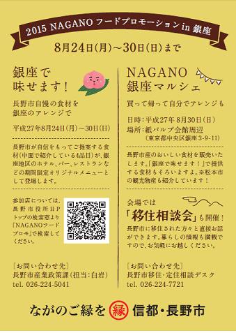 A6チラシうら【縮小】.png