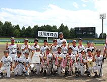 画像:浅川育成会少年野球